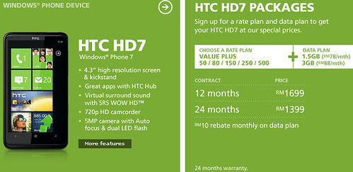 5210118587 7e9dbdbe96 HTC HD7 Now Available At Maxis, Price Start From RM1399