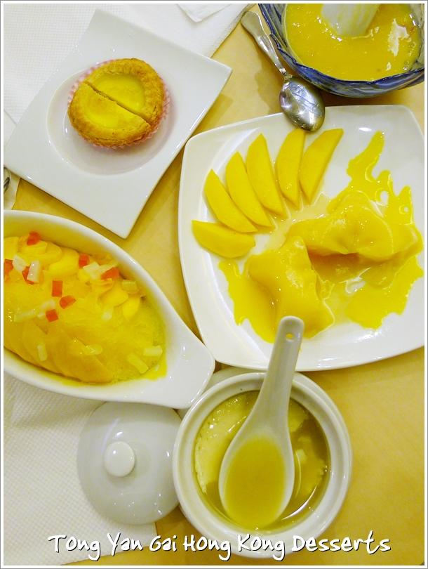 Tong Yan Gai Desserts @ De Garden