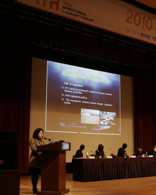 2010漢生病世界論壇首爾報導_html_1a4f00c4
