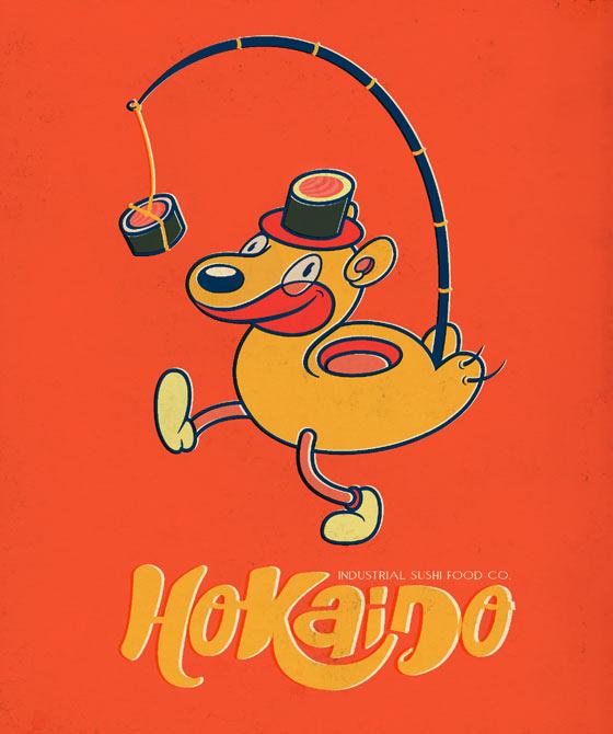 publicidad de Japón