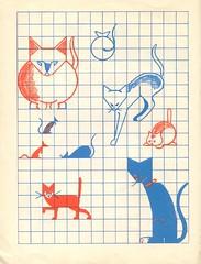 n1 cahier dessin carreau p27