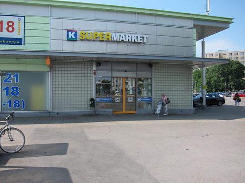 K Super Market