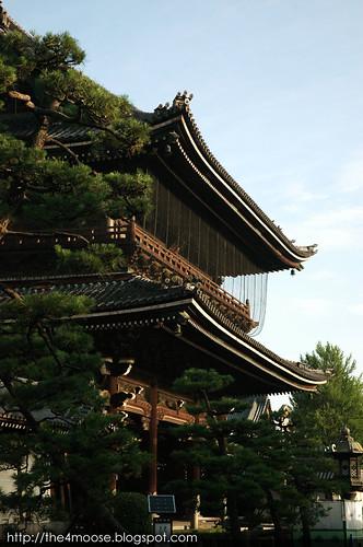 Higashi-Hongan-ji 東本願寺 - Entrance