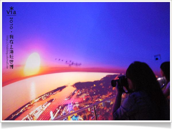 【上海世博旅】via玩浦西城市範例區~台北館一樣好玩!27