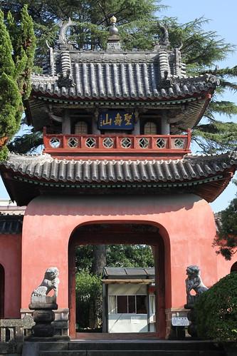 Sofukuji Temple=