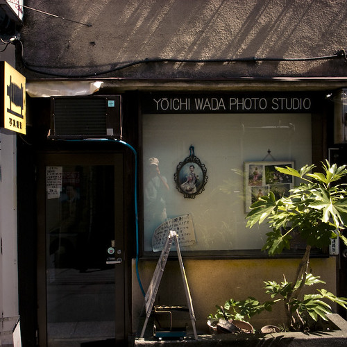 Yochi Wada Photo Studio