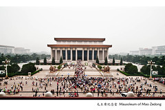 Beijing :: Mausoleum of Mao Zedong (YST (aka kryptos5)) Tags: china memorial beijing landmark mausoleum historical 北京 中国 tiananmen maozedong 天安门 毛主席 tamronspaf1750mmf28xrdiiildasphericalif 纪念堂