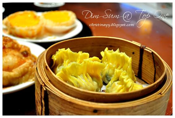 Top One Seafood Restaurant: Pork Dumplings