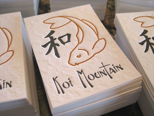 Koi mountain labels