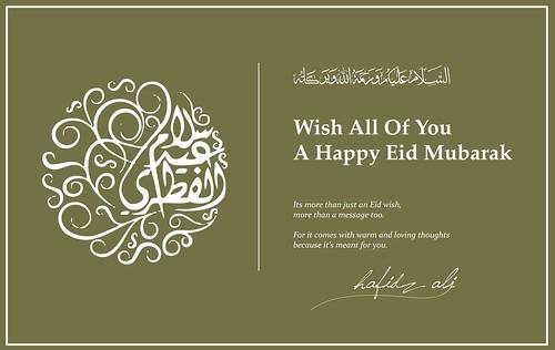 happy eid mubarak 2!