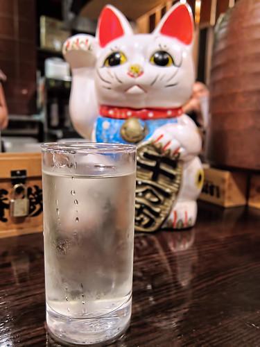Hello Sake