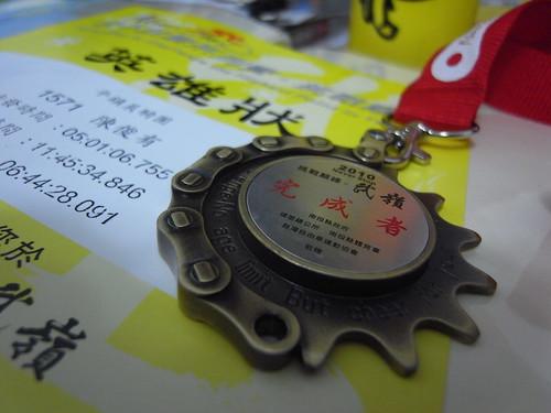 完賽獎牌及證書
