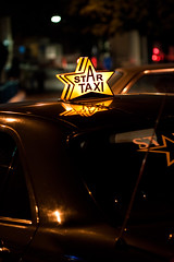 (ion-bogdan dumitrescu) Tags: city light lebanon car night nightshot handheld beirut bitzi ibdp startaxi gettyvacation2010 mg5835 ibdpro wwwibdpro ionbogdandumitrescuphotography