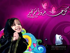 ^_^ (Abdulrahman Alyousef [ @alyouseff ]) Tags: flickr                                    3dcomsa