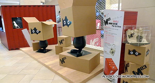 Some funky artwork showcase in a shopping mall
