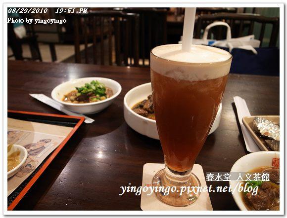 春水堂人文茶館990829_R0014624