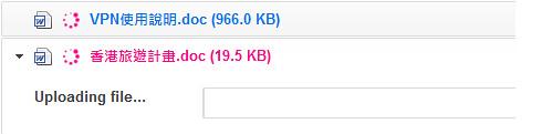 Multiple file upload is possible.