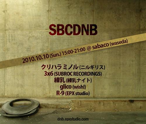 SBCDNB