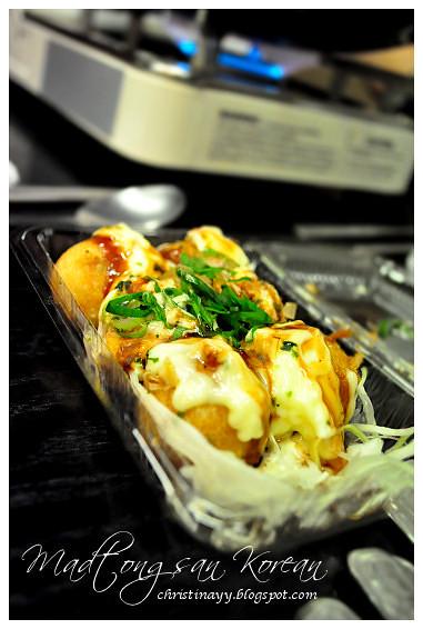 Madtongsan Korean Cuisine: Takoyaki