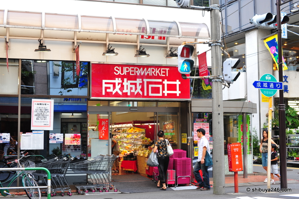 Seijo Ishii supermarket