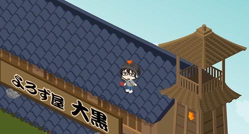edo pigg - roof