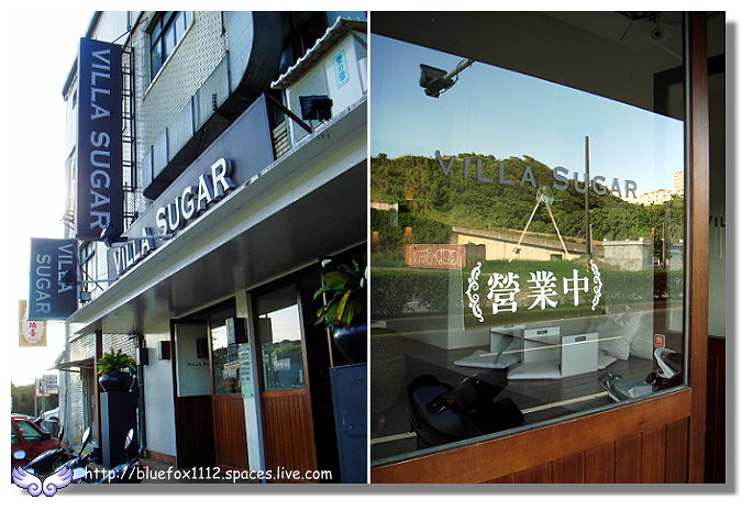100913 三芝Villa Sugar 01
