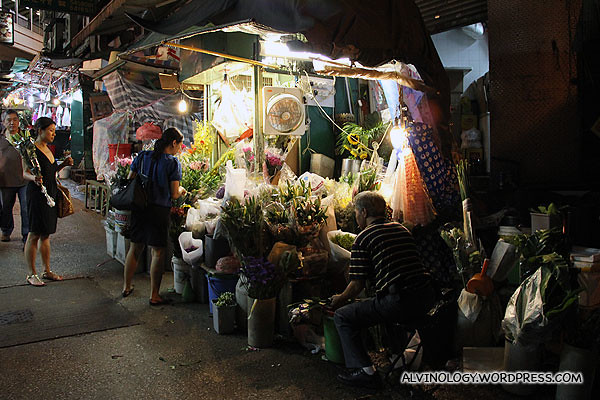 Pushcart selling flowers