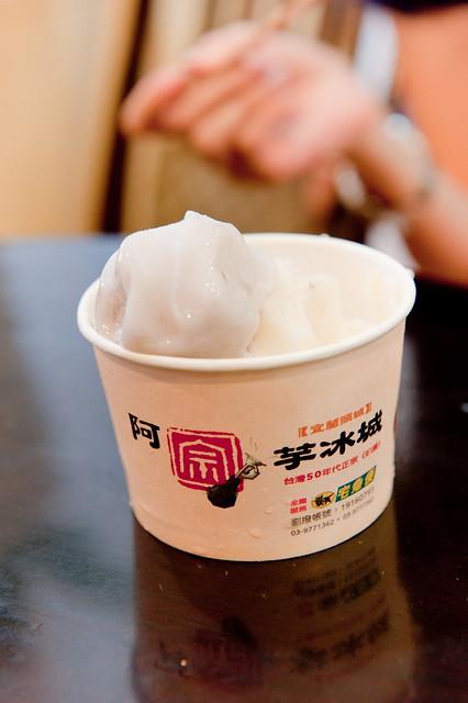 【頭城】阿宗芋冰城