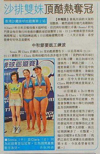 Apple Daily_AA4_Sep 19 2010