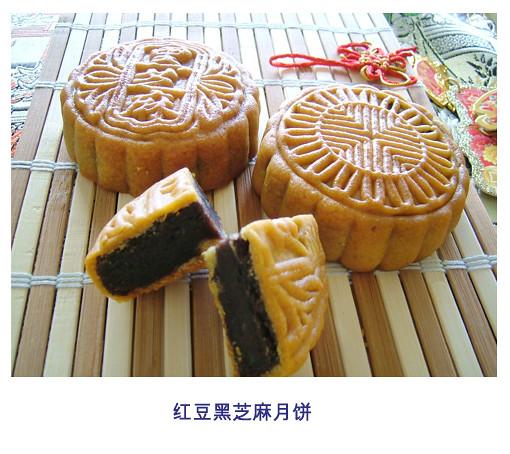 红豆黑芝麻月饼