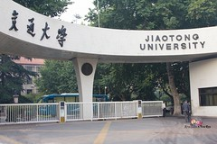 Jiaotong University (Xi'an)  (Alva Chien) Tags: university  jtu  jiaotonguniversity