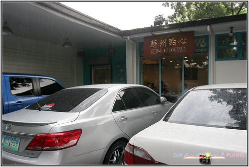 Suzhou Dimsum Mandaluyong-1