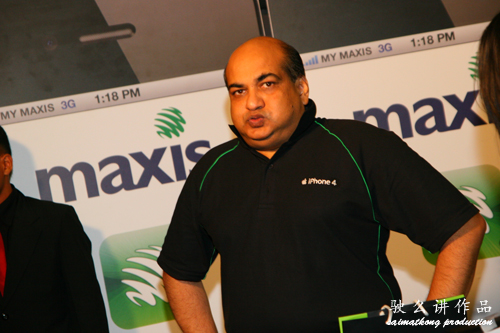 Maxis Chief Executive Officer, Sandip Das