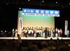 第17回東京校歌祭:本番、合唱中1