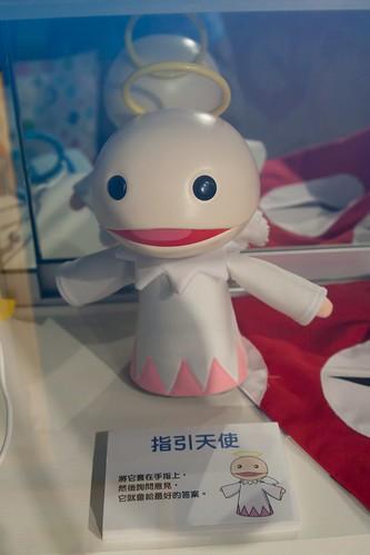 20100922-小人國-200