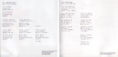 Teenage Blues LE Booklet Pgs 11-12.jpg