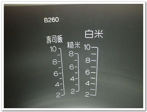 R0016348.jpg
