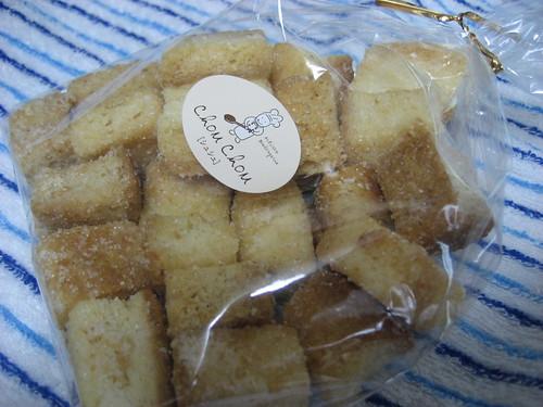 chuchu シュシュ 大竹のパン屋 8