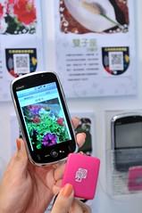 【圖五】中華電信於台北京站打造「幸福花屋」,提前展示花博手機導覽服務:52288語音導覽、QR Code導覽及NFC導覽。