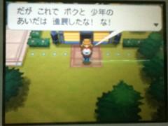 ポケモンBW_夏の観覧車04