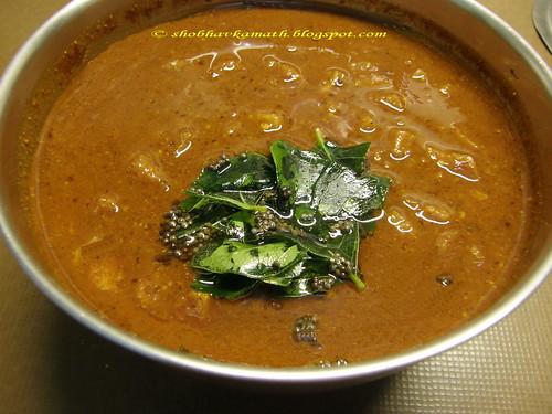 Soorna (Yam)Thambude 1