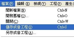 wdpic00020