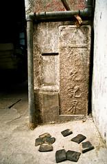 Boundary stone at Lane 77 Kongjia Nong (avezink) Tags: china old building slr film analog canon nw shanghai northwest traces sunny historic 中国 上海 eos30 oldtown boundarystone 老城厢 胶卷 界石 kongjianong