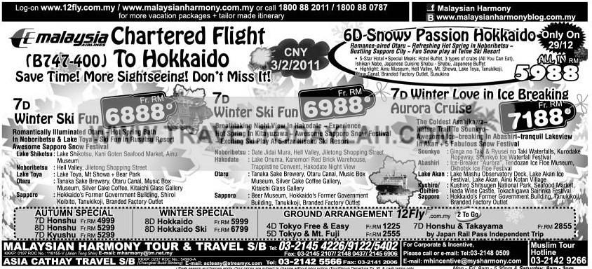 Gtt Travel Tour Sdn Bhd Malaysia