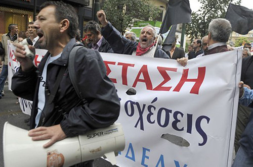 Greek workers hold 24-hour general strike to protest the IMF imposed austerity measures. The workers are saying 'tax the rich' and that they should not have to pay for the current crisis in world capitalism. by Pan-African News Wire File Photos