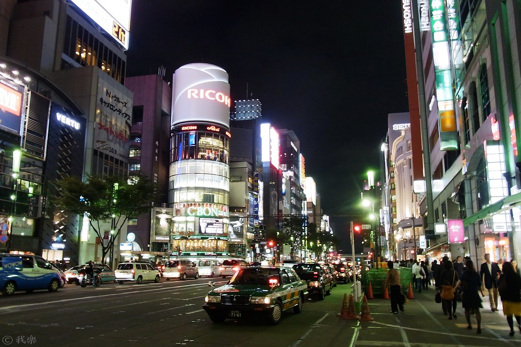 the night of Ginza #1