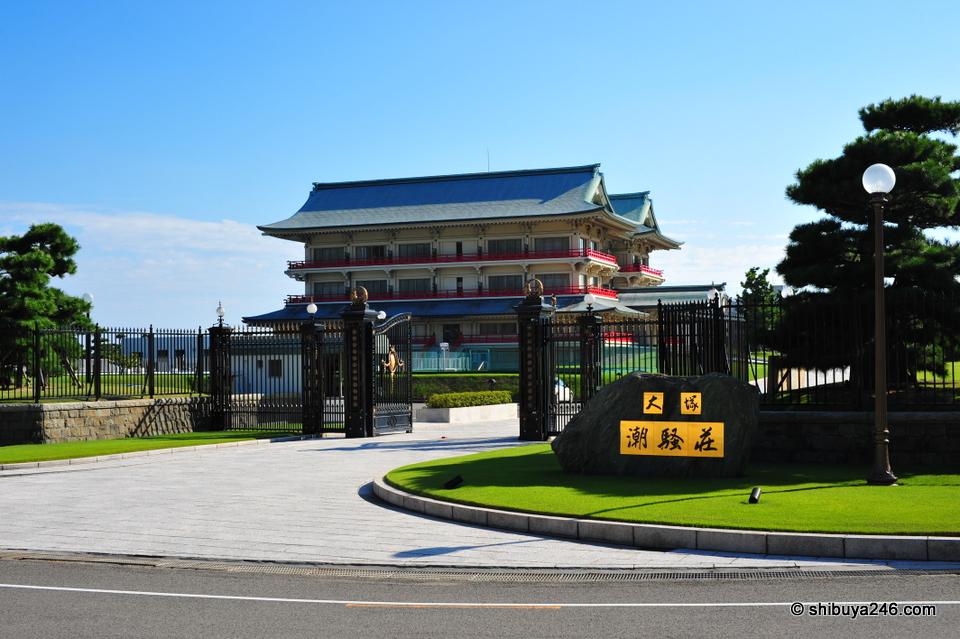 The guest house for Otsuka Seiyaku company