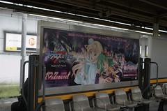 虚空歌姫広告@JR川崎駅