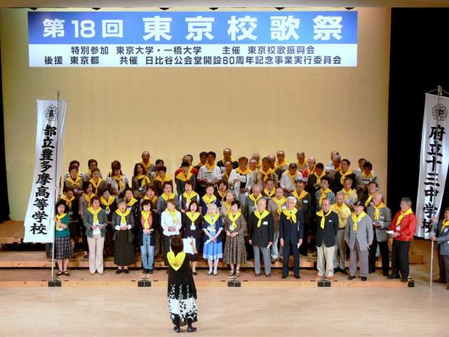 10校歌祭 (23)-T8
