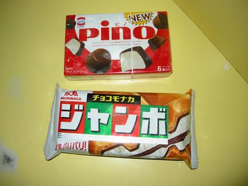 Pino & Waffle ice cream from Yamazaki Grocery